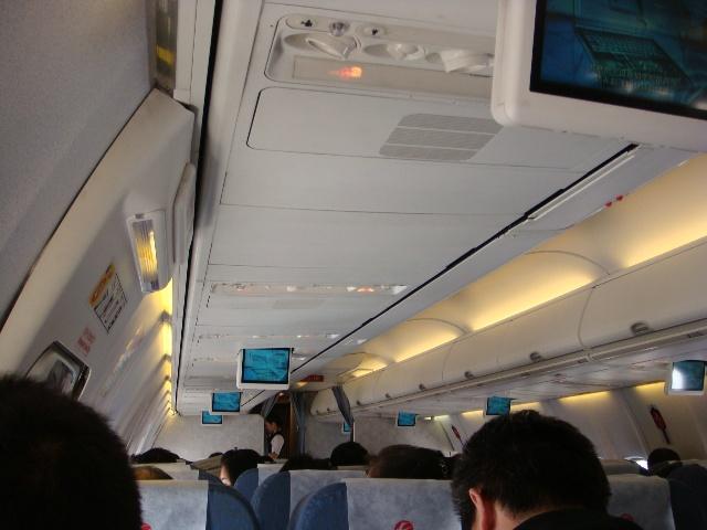 乘飞机什么东西可以带,什么东西不能带?