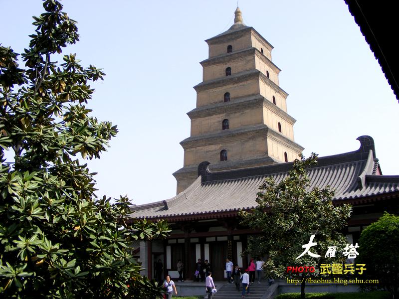 西安大雁塔-武警兵子-图片社!-搜狐博客