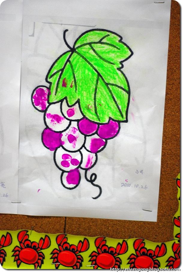 儿童画 610_906 竖版 竖屏