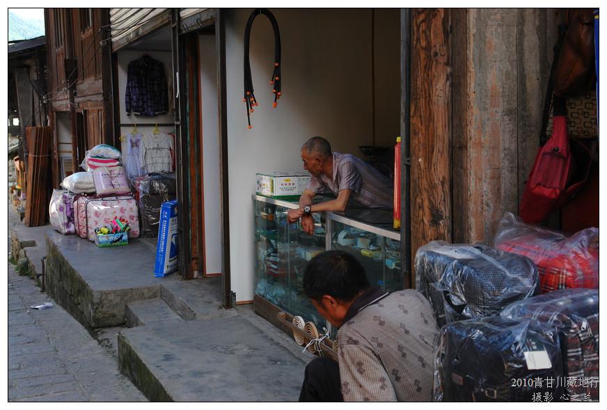广场精华帖 2010年暑假青甘川藏地回访行记 四十 磨西古镇
