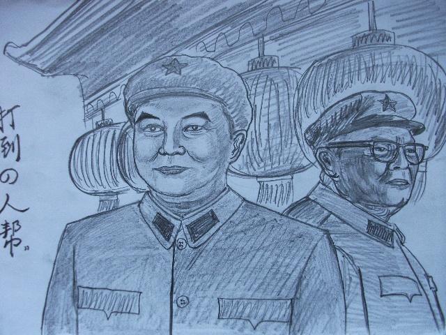 壹百元人民币上的毛泽东素描临摹