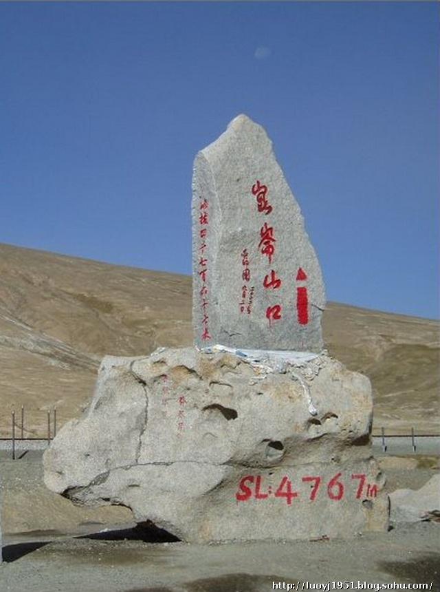 【退休乐园】【旅游】中国盐湖城*青海格尔木