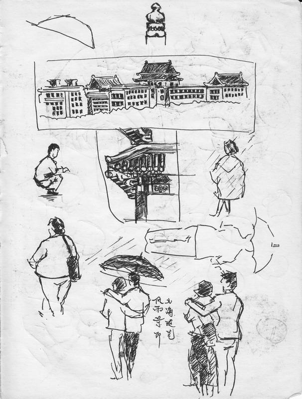 和汤同学说是去北海公园复习,其实是看人家情侣搞对象,当时的速写