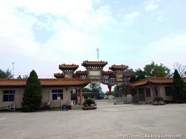 天津王朝葡萄酒堡