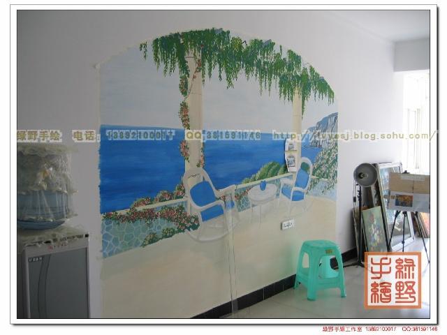 3d立体墙绘透视步骤