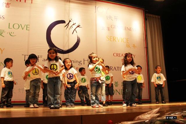 时光积木携手家育苑幼儿园于启明星双语幼儿园联合节