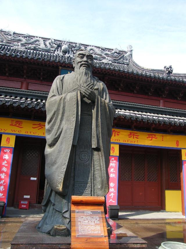 南京夫子庙景区; 南京机场大巴南京线公交线路;