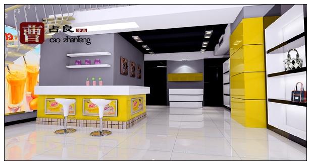 设计思路来源于麦当劳式的消费模式,业主的想法是让客人在轻松愉悦的氛围中完成交易,交易在这里变的很轻松很随意,来店的客人可以品尝到果汁,咖啡,冷饮等为客户精心调配的饮品.在相互聊天中了解产品的质量等相关的信息,所以在色彩上选用了比较明快的黄色作为配色,原空间中卫生间的门正对大门,设计上采用了门隐形的手法,把门隐在了里面收银台的一侧,与形象展示墙容为一体.