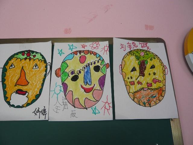 儿童创意画脸谱