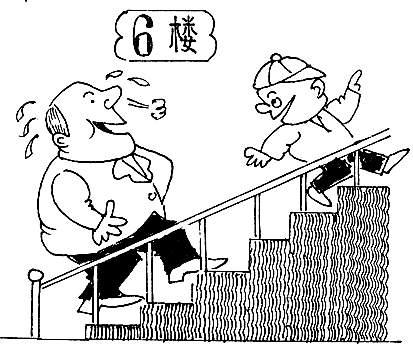 幼儿上下楼梯图片简笔画-幼儿园上下楼梯排队图片 卡通