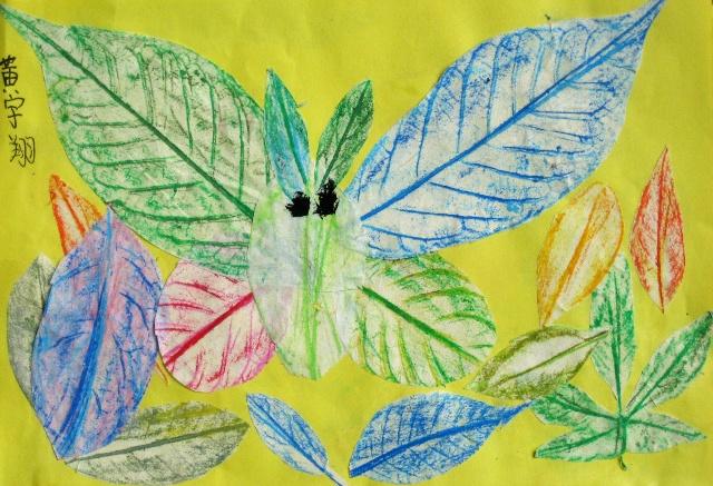 磨拓树叶剪贴画-与子图库-搜狐博客图片