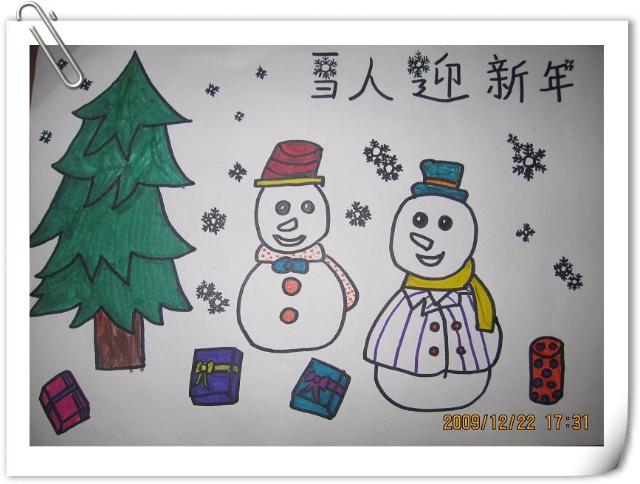 过新年中班儿童简笔画