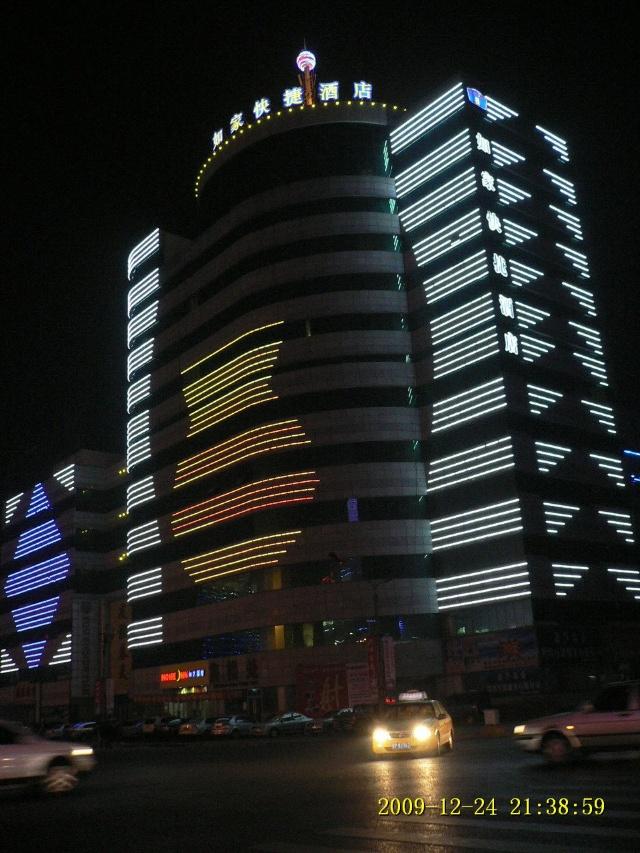 中央路百货大楼月下兰花广场家电大厦中央路火车站站前站
