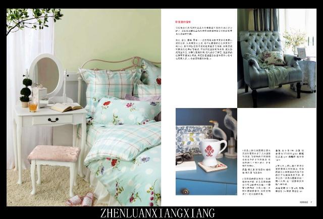 时尚家居杂志·设计支持:向东姝