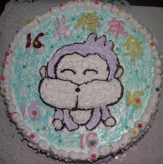 这是我做的第十五个蛋糕:08.12.21是儿子的同桌同学的16岁生日,儿子本来要给其买生日礼品的,我顺口说了句,要不妈妈给做个蛋糕吧,可能比一般的礼物更有 意义呢.儿子就说我去问问她行不行,因为经常和同学们分享儿子带去的饼干面包的缘故(当然是我做的呀),同学很高兴的同意了,没想 到自己顺口的一句话,儿子唯恐我忘了,竟天天提醒我不要忘了做蛋糕呀,那个后悔呀,要知道,夸口容易,做起来难哪,看来我又要忙一 天呀,于是构思做个什么样子的呢?可不能给儿子丢脸呀,一般的样子可不行呀,一定要与众不同的,同学是属猴的,
