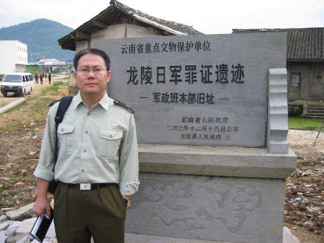 2004年在松山做田野调查留影 - 余戈 - 余戈铁马