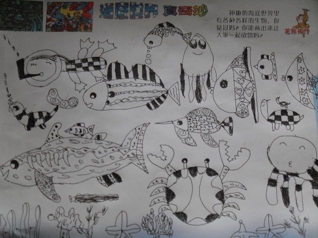 动物黑白画可爱