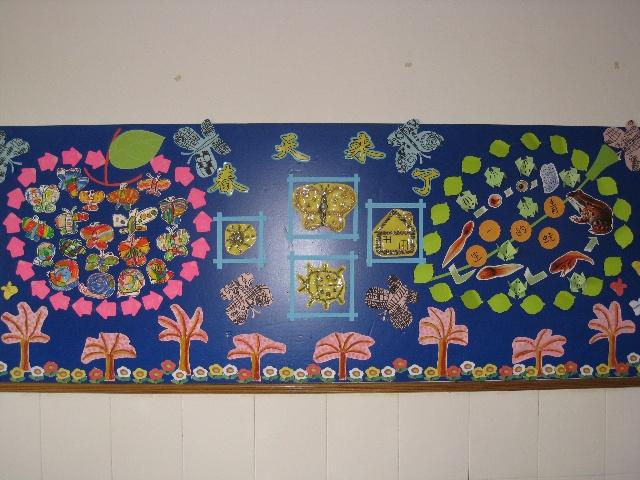 """经过两周""""春天来了""""的主题教育活动,孩子们的这些作品我都一一搜集了起来,把它们放在了主题墙上,请大家一起来欣赏。左边的苹果里是幼儿用油画棒画的《蝴蝶和蜗牛》;右边的树叶中粘贴的是《青蛙的一生》和折纸""""青蛙"""";下面是幼儿的手指点画《桃花》和手工制作《春天的花》;中间是幼儿的种子画;四周还穿插了线描《蝴蝶》。作品内容还算丰富吧!"""