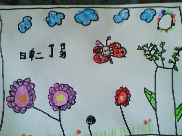 画一幅春天的图画-1 请在美术本上找一幅图画,用