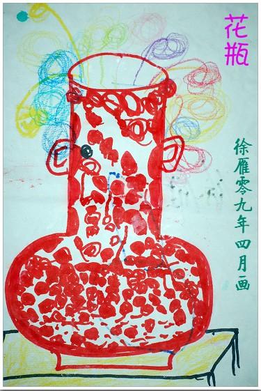 画的画儿,还有一幅《蜘蛛》被老师拿去参赛了,-雁儿4月份的画图片