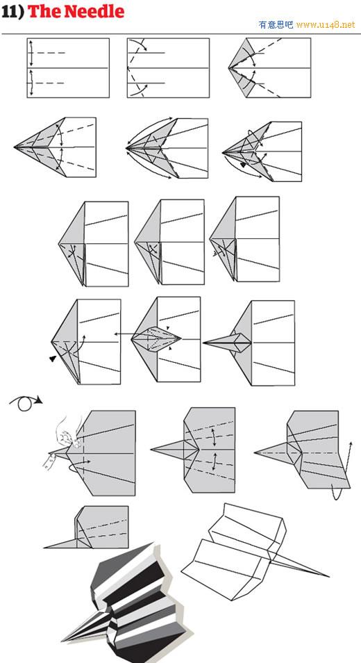 纸飞机折法图解_