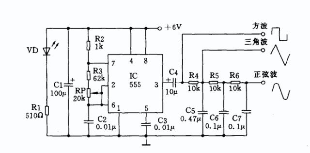 555波形发生器 电路图