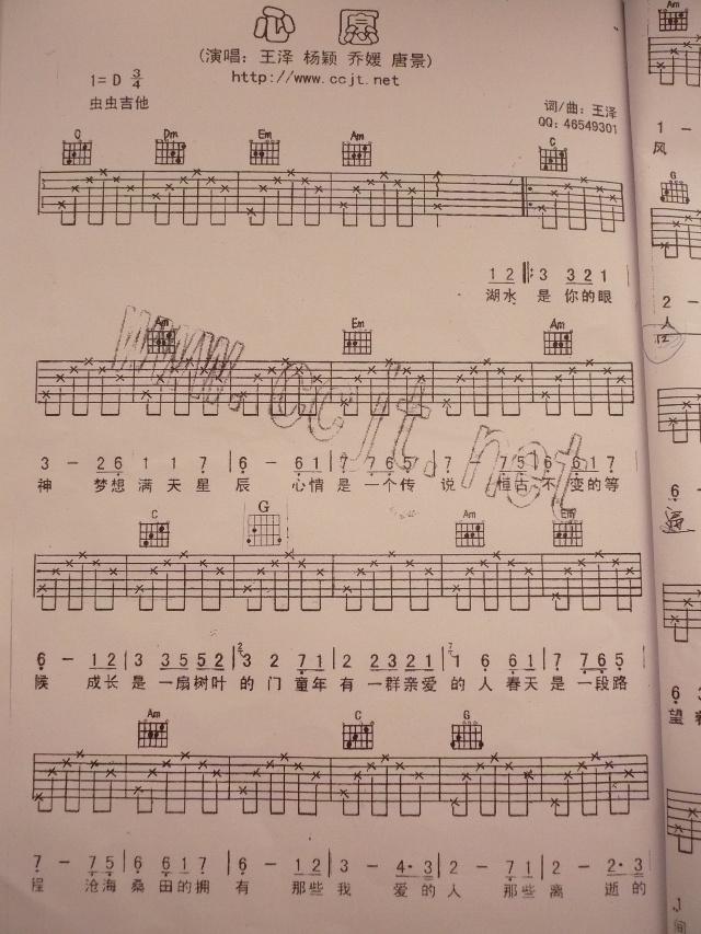 茉莉花 5.敖包相会             6.康定情歌  钢 琴 曲 :1.