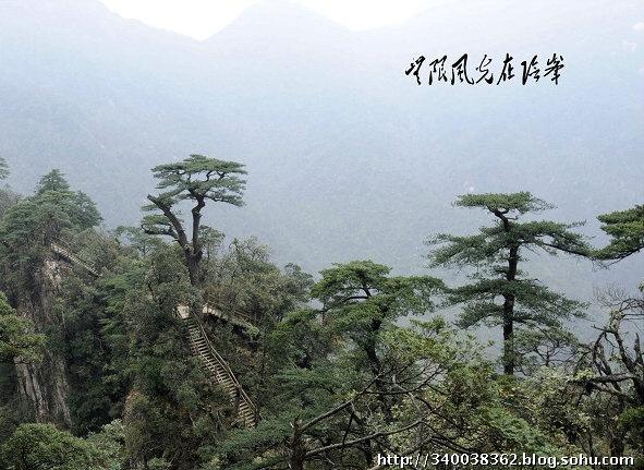 再从广东第一峰旅游风景区到达位于湖南宜章县最南端