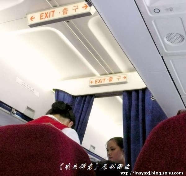 感受朝鲜高丽航空飞机