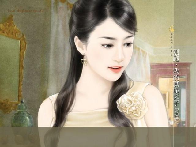 清纯手绘美女-图片人生-搜狐博客