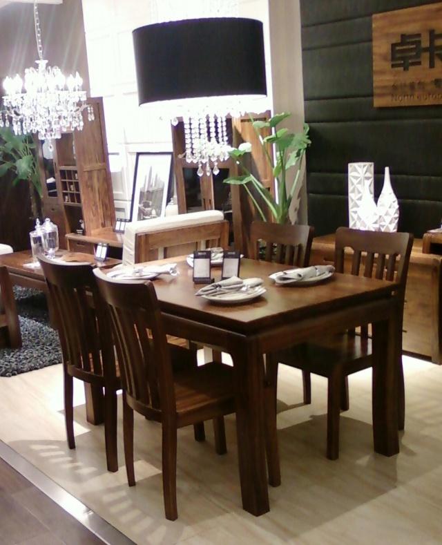 订了北欧e家的乌金木家具