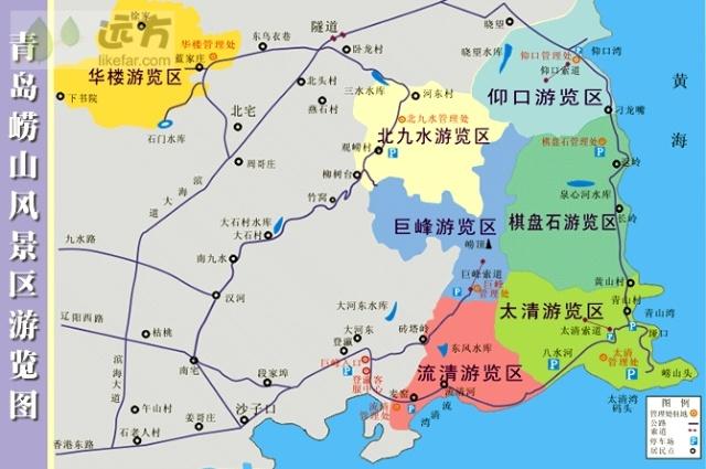 青岛八大风景区地图