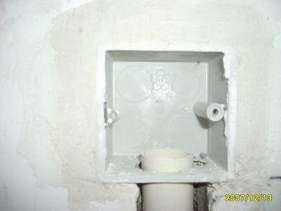 家庭装修电路改造施工图解 保定水电改造的博客 我的搜狐