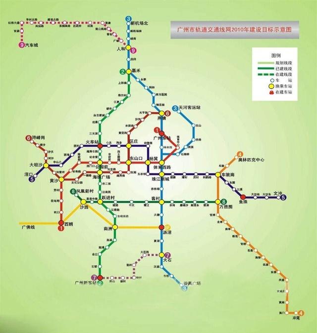 2010广州地铁地图