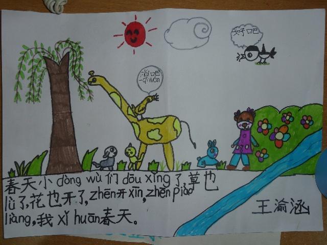 小学生梦想的画画家东丽区小学天津市图片