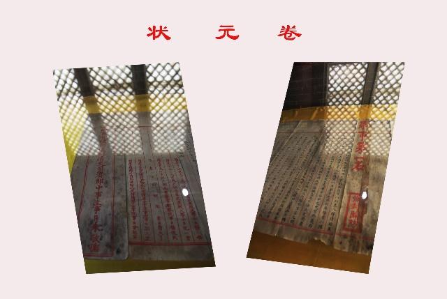 平遥文庙是平遥古城较大的景区,主建筑重修于金大定三年(公...