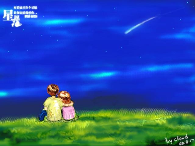 手绘情侣夜空