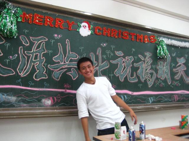 元旦晚会怎样布置教室 简单又创意图片
