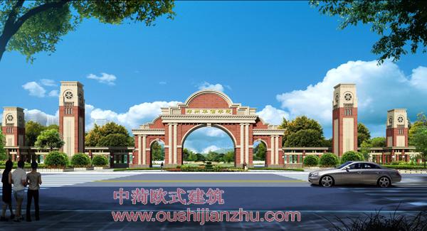河南郑州大学园区大门装修设计 欧式建筑 搜狐博客