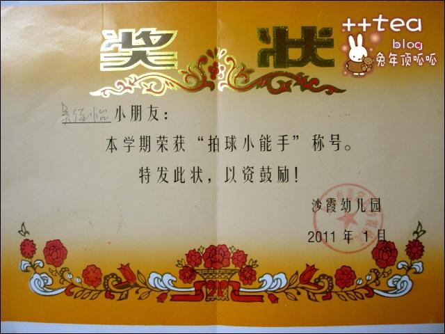 幼儿园义卖活动-++tea-搜狐博客