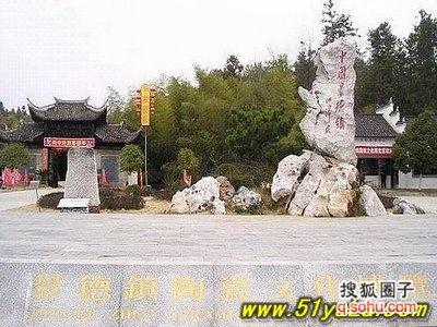 博览区共分古窑瓷厂,明清民间建筑和陶瓷历史博物馆三部分...
