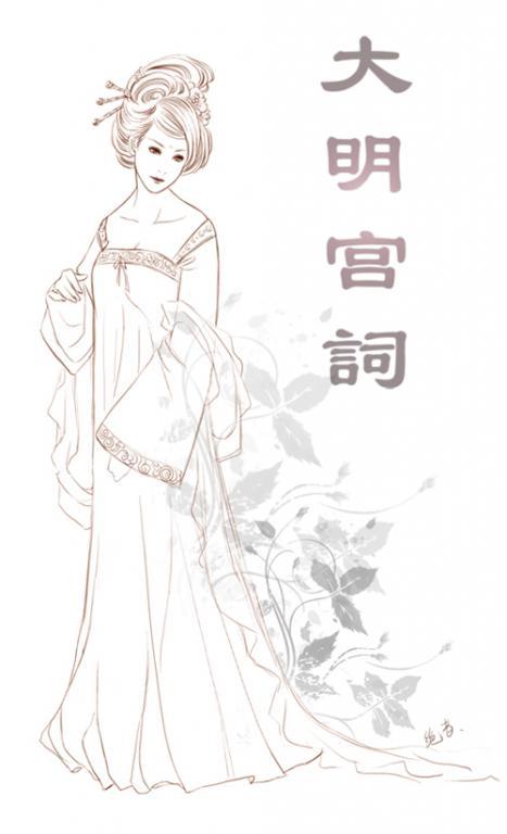 新疆服饰人物简笔画
