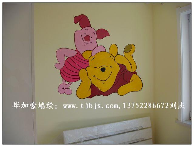 天津墙绘毕加索手绘墙——儿童房维尼熊