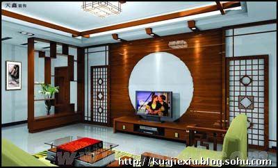 部使用中式元素,如该客厅的电视背景墙