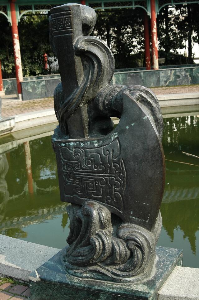 七宝万科广场雕塑