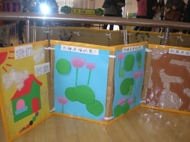 幼儿园大班美工区图片-幼儿大班建构区图片,大班幼儿