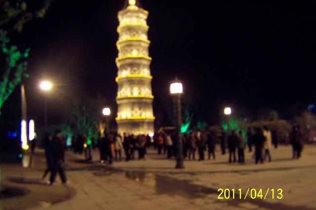 中国城市名塔夜景图