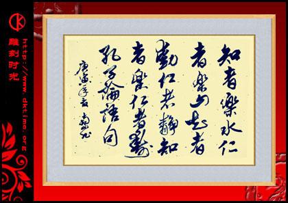 中式字画贴图素材