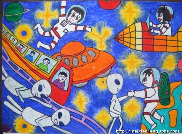 太空之旅》 五年级 杨皓月 画-儿童科幻画图片