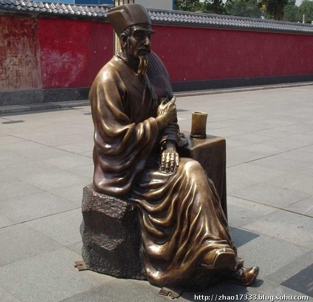 西安行——大雁塔广场